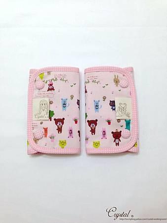 微笑動物園-粉色-Ergo背巾口水巾-1.jpg