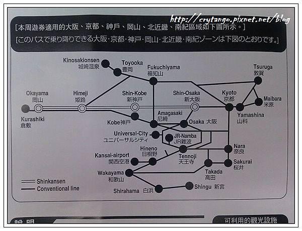 日本、日本,還是日本