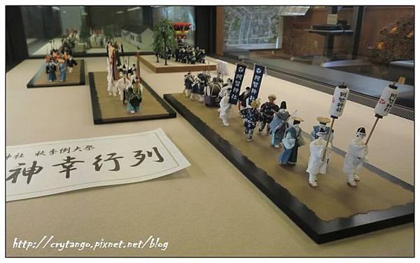 化身柯南<關西之旅第二天2012-11-4>