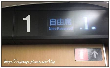 化身柯南<關西之旅第三天2012-11-5>