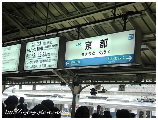 京都車站 <關西之旅第四天2012-11-6>