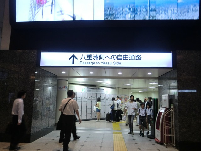東京車站(含超美夜景)
