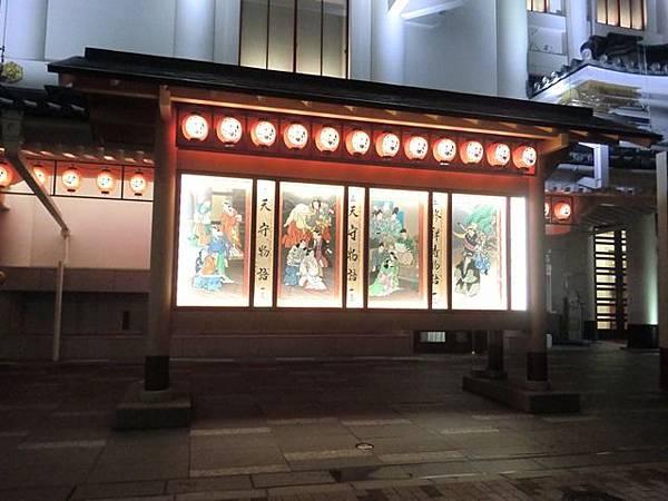 銀座歌舞伎座、和光鐘樓、木村家麵包