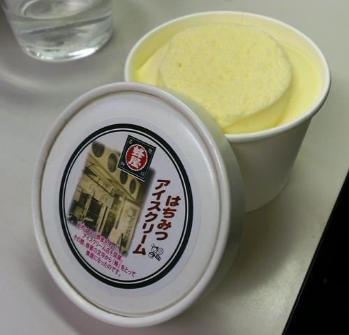 旭川蜂屋拉麵