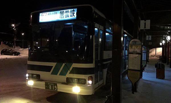 層雲峽【2015年北海道40週年冰瀑祭】