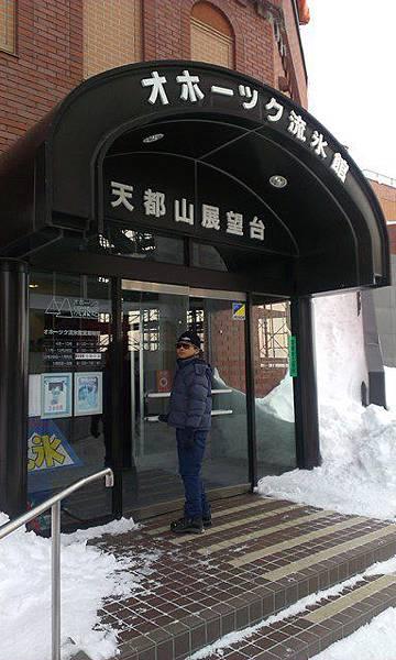 北海道流冰館+網走監獄到此一遊