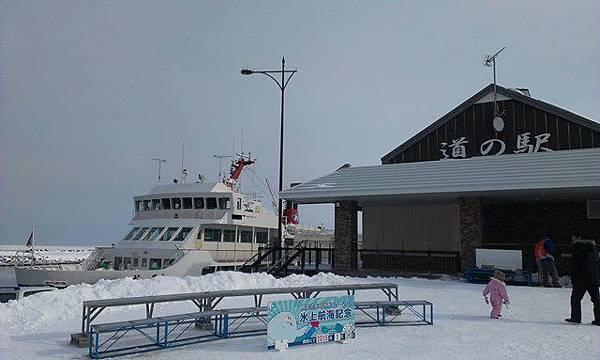 【北海道破冰之旅】網走破冰船+濤沸湖白鳥自然生態公園