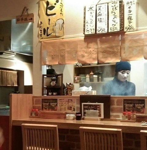 【北海道破冰之旅】ウトロナミシブキ ホンテン波飛沫本店<拉麵、串燒居酒屋>