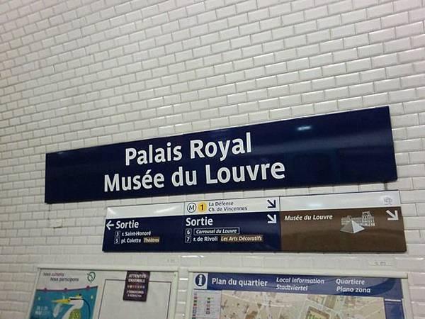 【第一次去歐洲就自助】羅浮宮+巴黎歌劇院+拉法葉百貨