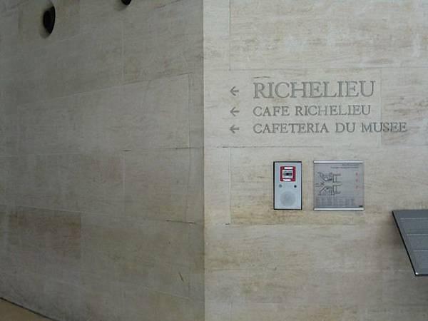【第一次去歐洲就自助】羅浮宮+巴黎歌劇院+拉法葉百貨 之 地鐵7號線