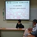 20190116島根中山真美教授來訪_190116_0047.jpg