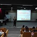 系上-翁玉青教師開場歡迎演講者