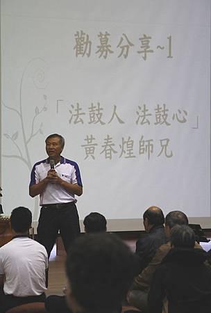 20121117中山精舍勸募會員參訪天0041