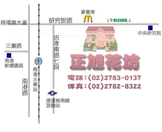 正旭花店地圖