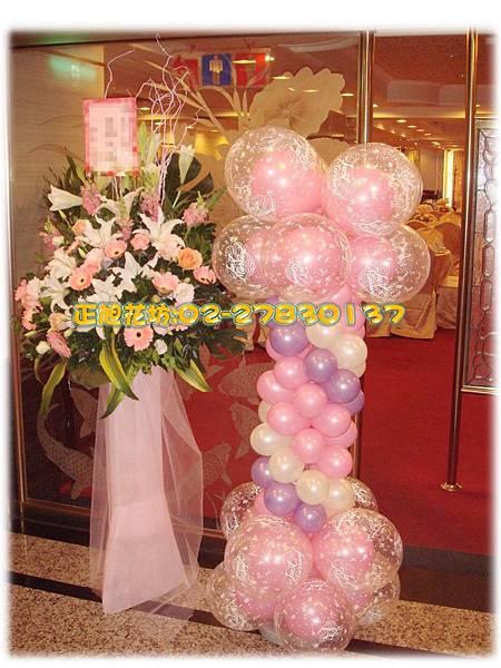 結婚花籃與氣球柱-01
