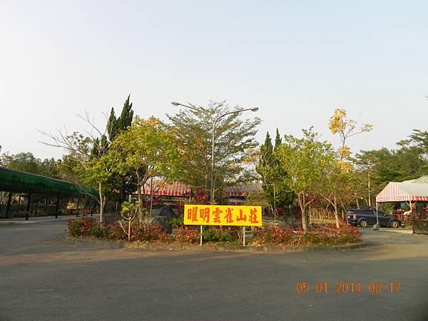 DSCN5785
