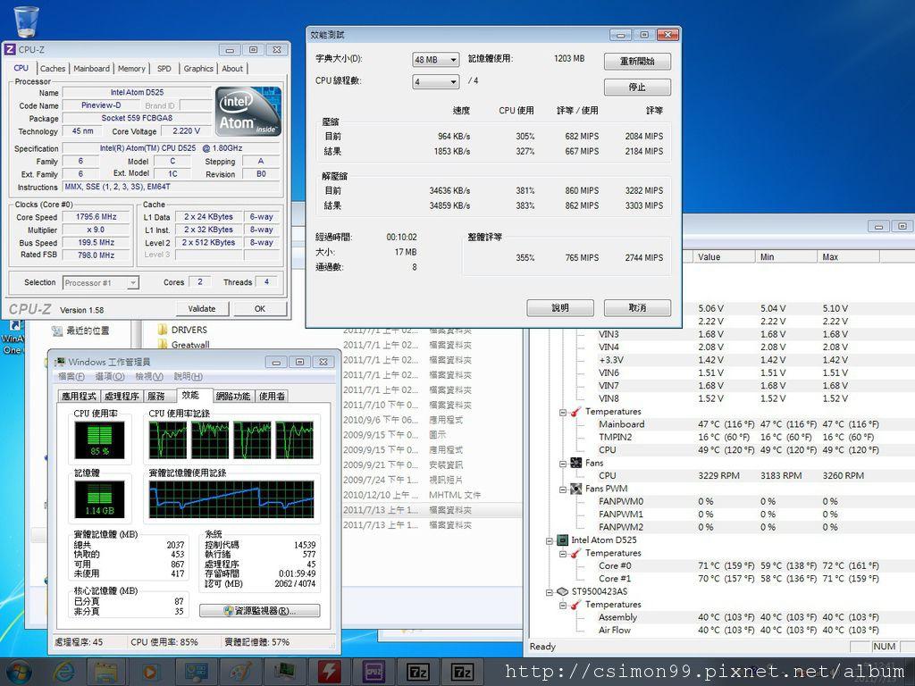 7-ZIP-48MB-2744MIPS.jpg
