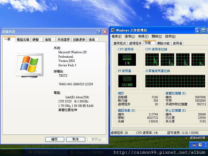D525_2CPU_HT.JPG