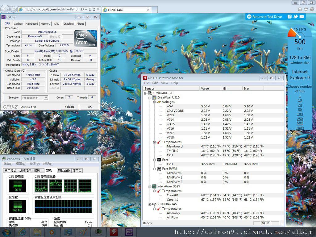IE9-500FISH.jpg