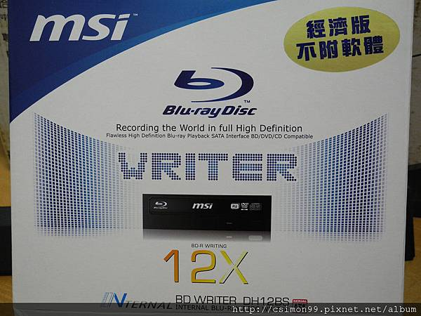 DSCN2540.jpg