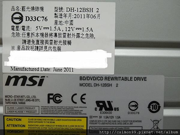 DSCN2544.jpg
