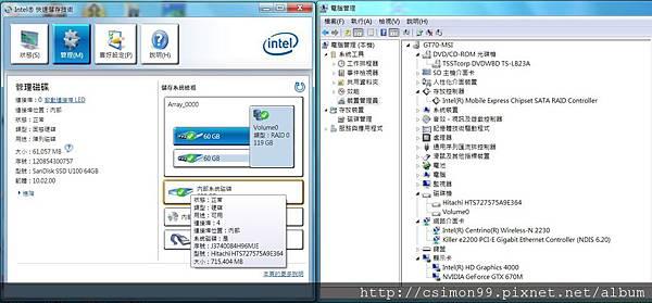GT70_HDD_ODD