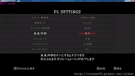 BIO5-SET1-19201080