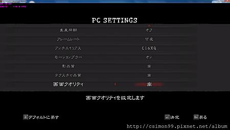 BIO5-SET2-19201080