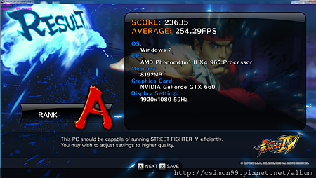 SF4-RANK-A-19201080-DEFAULT