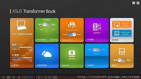 transformer-key.jpg