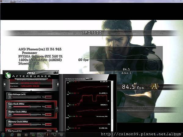 BIO5_16001200_C16xQAA_OC905MHZ_F_BENCH.jpg