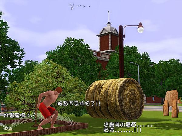 Screenshot-08.jpg