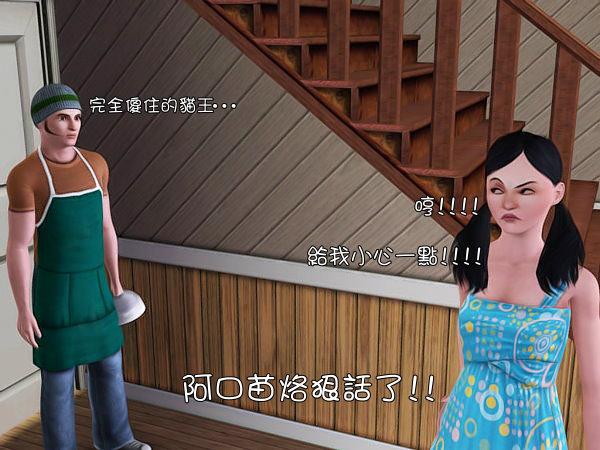 Screenshot-253.jpg
