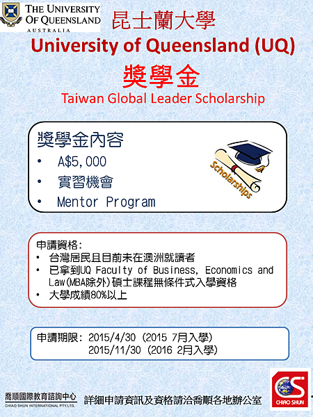 UQ Global Leader Scholarship