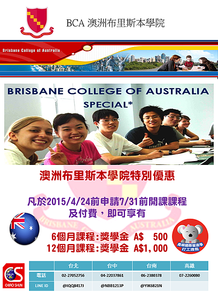 BCA promotion