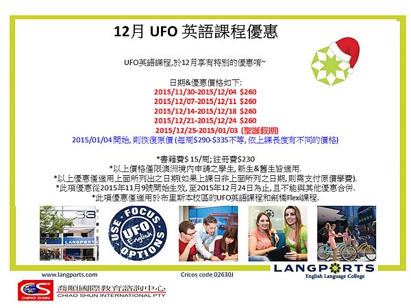 Langports_Brisbane Christmas Promotion_20151109_1639_Vic.