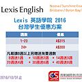 Lexis Promo_20160318_1007_Doris