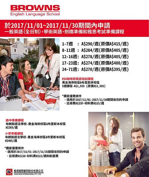 browns Nov program_20171101-01.jpg