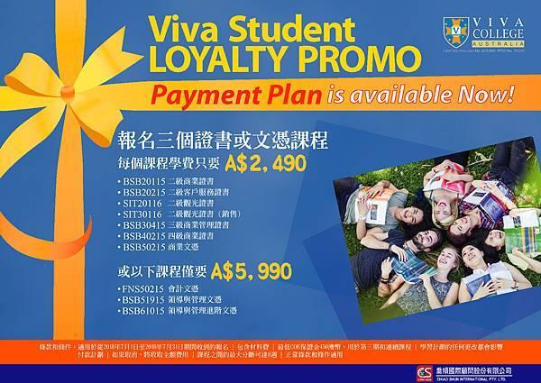 VIVA loyalty promotion