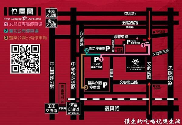 1124女兒紅新版地圖小卡-1125