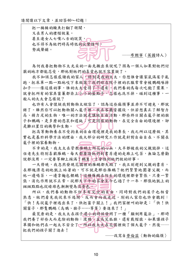 103P_Chinese150DPI_頁面_11.png
