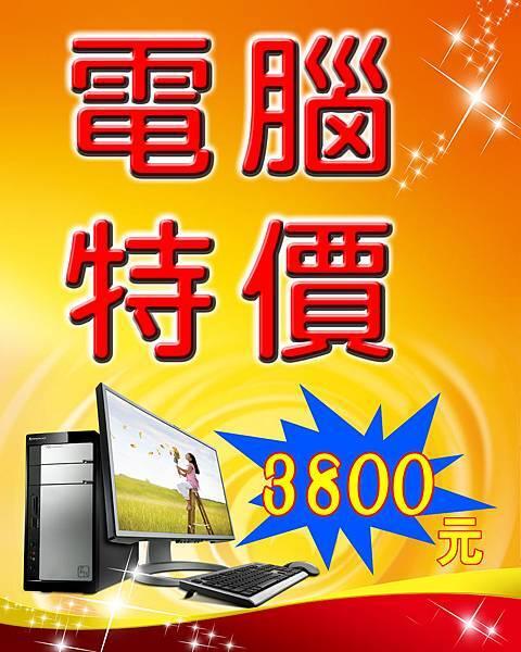 n3800.jpg
