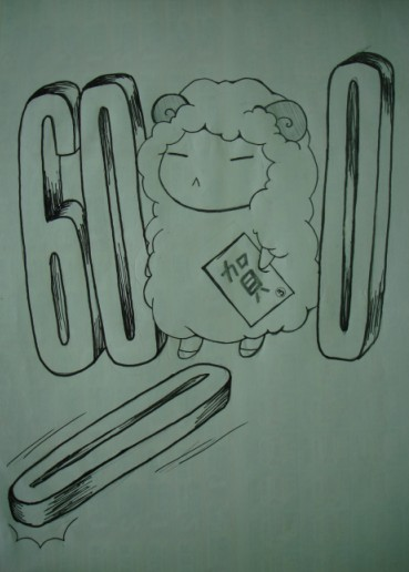6000HIT BY ASDT.jpg