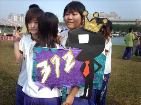 HKHS15-1.JPG