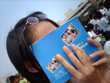 HKHS15-3.JPG