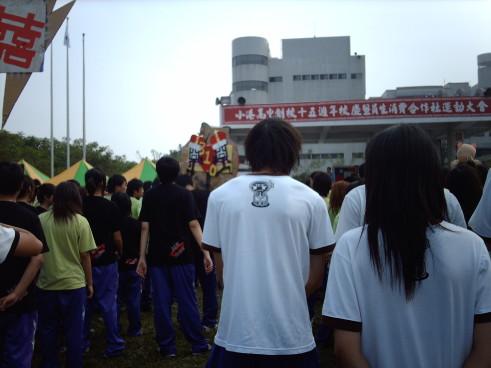 HKHS15-6.JPG