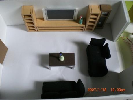 客廳俯瞰2.jpg