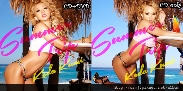 summertripCD+DVD+CD
