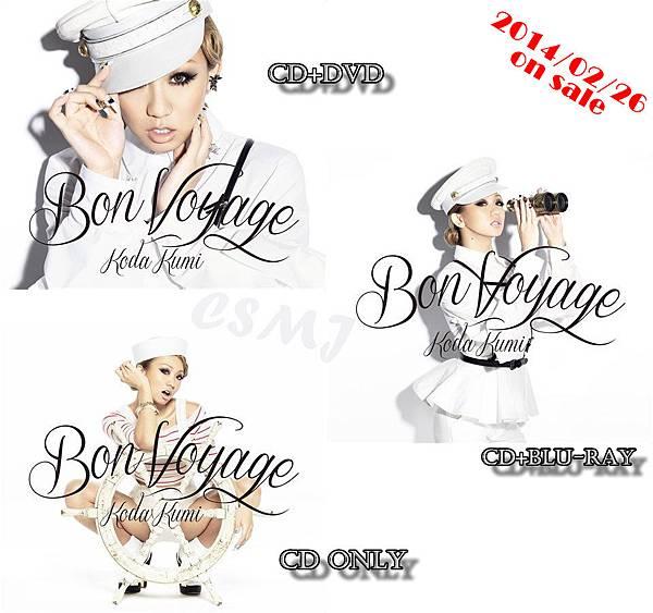 Bon Voyage 3版本