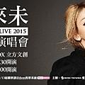 KUMI-TW-2015-banner.jpg